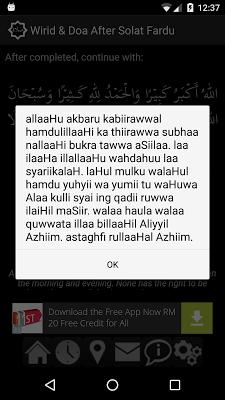 Muslim Prayer - screenshot