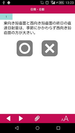 u5efau7bc9u5de5u4e8buff11u7d1au65bdu5de5u7ba1u7406u6280u58ebu554fu984cu96c6 1.0.1 Windows u7528 2