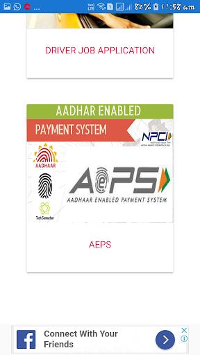 Mera Baazaar AEPS app (apk) free download for Android/PC/Windows