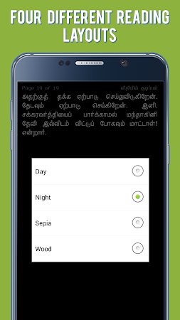 Kalki - Complete Collection 9.0 screenshot 1767624