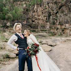 Wedding photographer Tatyana Timofeeva (twinslol). Photo of 06.08.2017