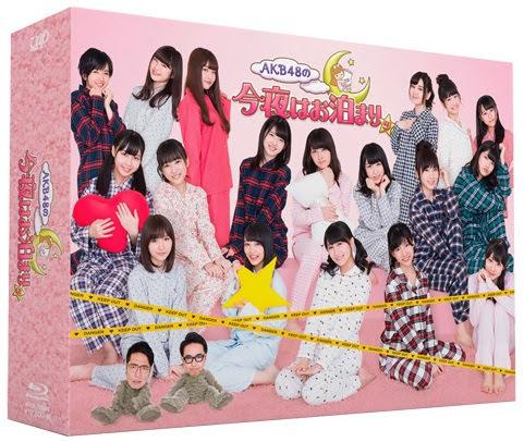 160422 (BDrip)(1080p) AKB48の今夜はお泊まりッ Blu-ray BOX