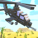 Dustoff Heli Rescue 2 - Androidアプリ