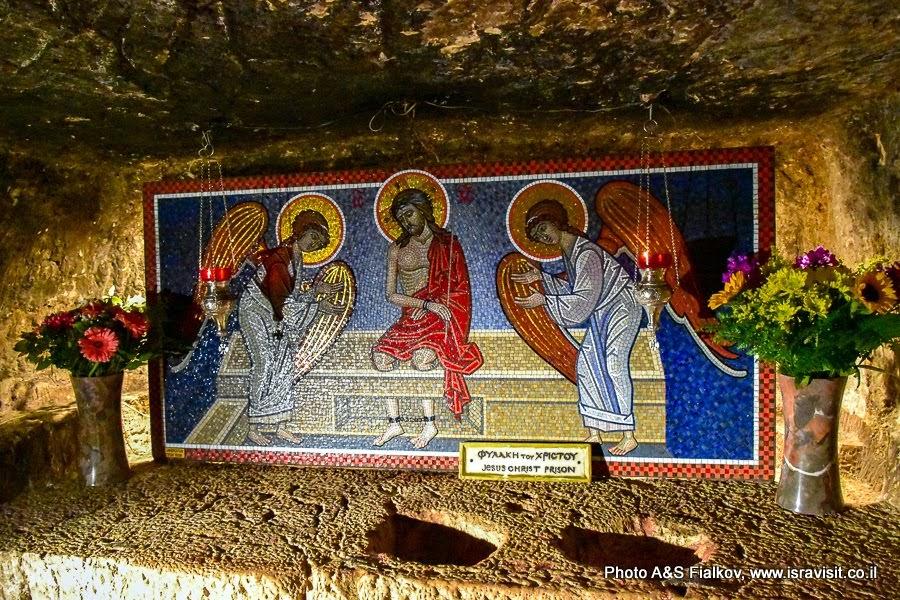 Темница Христа. Так содержали Иисуса перед Казнью. Улица Виа Долороза.  Старый город Иерусалима. Экскурсия в Иерусалиме.