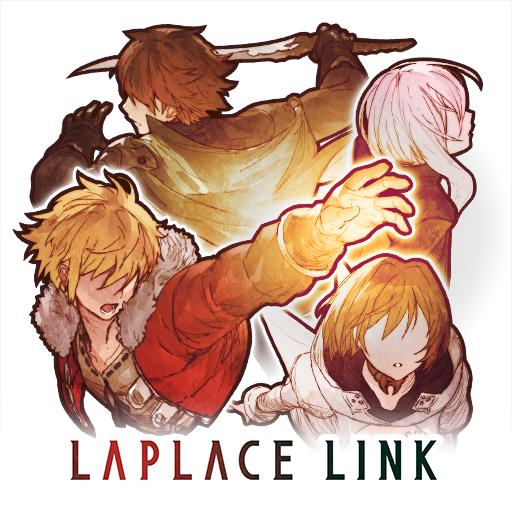 LAPLACE LINK -ラプラスリンク-(ベータ版)
