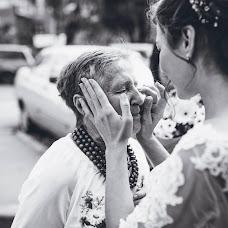 Wedding photographer Maksim Sidko (Sydkomax). Photo of 08.05.2018