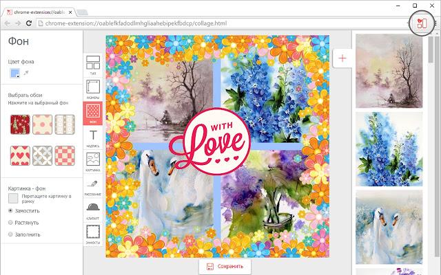 Pinme Collage Maker