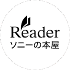 ソニーの電子書籍Reader 小説・漫画・雑誌・無料本多数 icon