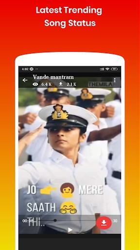 Army Video Status screenshot 6