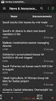 Screenshot of SHC TADAWUL