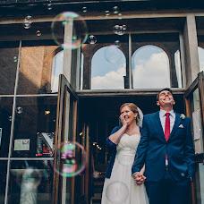 Wedding photographer Mariusz Wawoczny (wawoczny). Photo of 08.12.2015