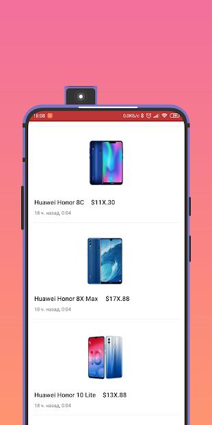 Групповые Покупки - скидки из AliExpress screenshot 6
