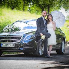 Wedding photographer Maksim Pilipenko (fotografmp239). Photo of 28.08.2017