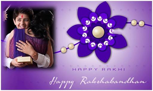 Rakhi Photo Frame : Raksha Bandhan Frames 1.10 screenshots 3