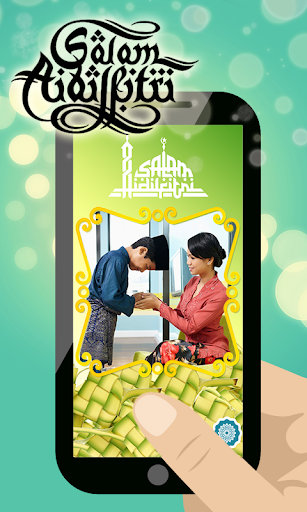 Eid Mubarak Foto Frames Maker screenshot 3