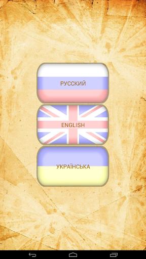 無料益智Appの国2通貨を推測|記事Game