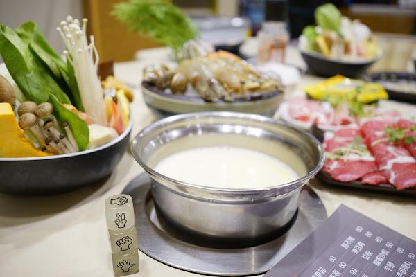 剪刀石頭布鍋物專賣店 三重石頭火鍋、牛奶鍋推薦!