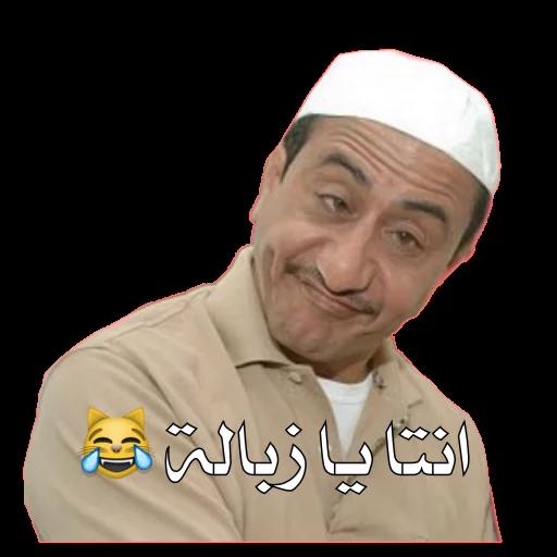 ملصقات واتساب عربية احترافية 2020 Wastickerapps التطبيقات على