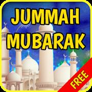 50 Jummah Mubarak Quotes