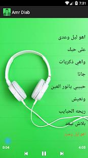 أغاني عمرو دياب - náhled
