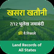 Bhulekh Online - Land Record & khasara khatauni