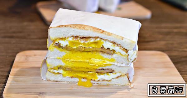良粟商號|行天宮早餐美食-台北炭烤吐司推薦 便宜又好吃 (良栗商號菜單價錢)