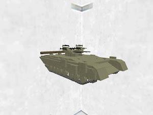 T90m  super terminator