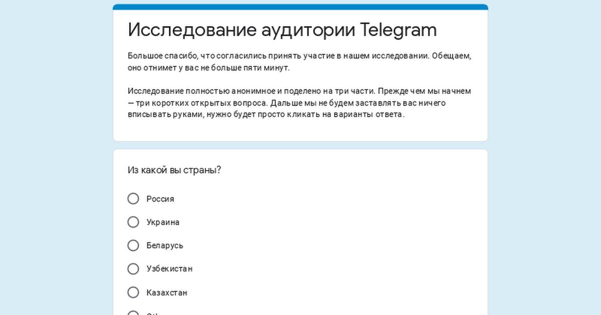 http://tgstat.ru/research