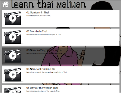 Learn Thai Maliwan- screenshot thumbnail