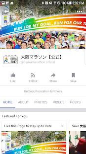 Osaka Marathon - náhled