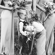 Wedding photographer Yulya Andrienko (Gadzulia). Photo of 18.05.2017