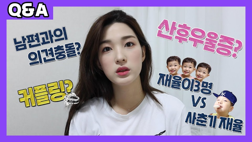 yulhee youtube