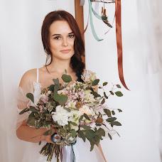 Wedding photographer Irina Levchenko (levI163). Photo of 09.05.2018