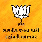 BJP4Karnavati