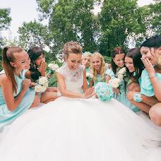 Wedding photographer Tanya Plotilova (plotik). Photo of 02.08.2015