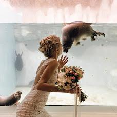 Wedding photographer Yulya Litvinova (youli). Photo of 15.10.2016