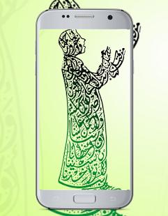 Wallpaper Kaligrafi Islamic - náhled