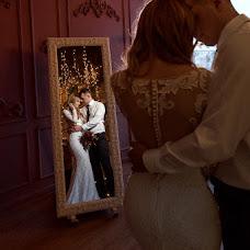 Wedding photographer Kseniya Malt (malt). Photo of 03.02.2018
