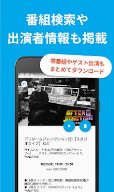 ラジカッター(β) - radikoをMP3でダウンロード ラジオ録音不要のアプリのおすすめ画像3