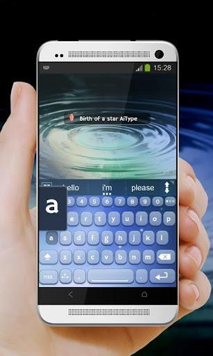 無料个人化Appの星の誕生 AiType 皮膚Hifu|記事Game