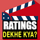 Download Ratings dekhe kya? Movie Ratings From Top Websites For PC Windows and Mac