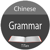 Chinese Grammar - Learn And Do Grammar Exercises Android APK Download Free By Titan Software Ltd.