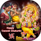 Ganesh Chaturthi Photo Frame 2017 - Ganesh Frame