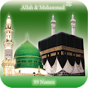 99 Names of Allah and Muhammad P.B.U.H icon