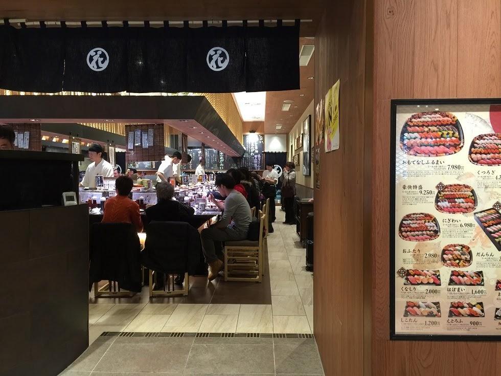 Nemuro Hanamuro Sushi at Stellar Place in Sapporo