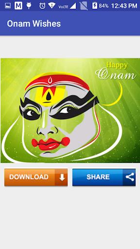 Onam Wishes / Onam Greetings 1.0 screenshots 15