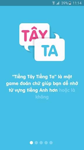 Tieng Tay Tieng Ta
