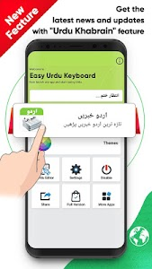 Easy Urdu Keyboard 2020 - اردو - Urdu on Photos 3.10.45