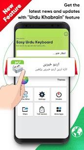 Easy Urdu Keyboard 2020 – اردو – Urdu on Photos 1
