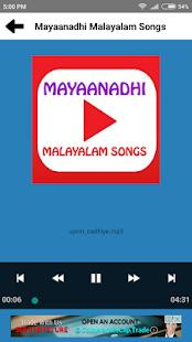 Mayaanadhi Movie Songs(Malayalam) - náhled